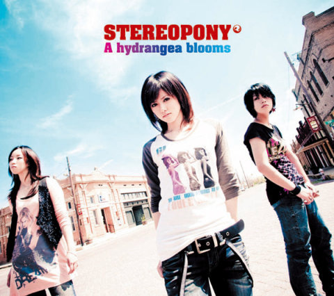 BEST of STEREOPONY